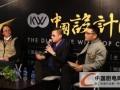 """方太携手《KW》杂志引领中国厨电设计""""突破""""之旅"""