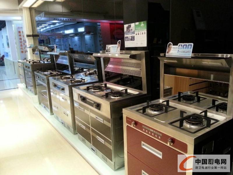 法瑞集居灶广东惠州专卖店