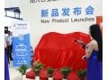 德西曼集成环保灶第20届上海展新品发布会现场