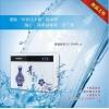 净水器十大品牌、2015智雨新品一体智能无压力桶反渗透净水器