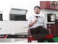 采访圣鸽电器大区经理张方勇