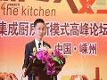 视频:金帝招商会硕果累累,立志重新定义好厨房! (388播放)