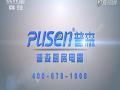 普森集成灶15s广告CCTV7
