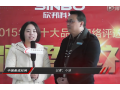 专访德西曼集成灶副总经理程明武 (3499播放)