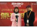 专访:金帝集成灶市场部经理曹伟辉