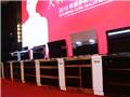 """""""大牌崛起,创灶未来""""2016年美多核心经销商峰会——新品发布"""