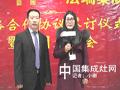 专访法瑞集成灶董事长李建培先生实录