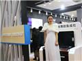 【展会】蓝炬星与您相约第二十三届北京建博会——展馆赏析