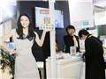 【展会】蓝炬星与您相约第二十三届北京建博会——展会现场
