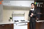 中国集成灶网评测视频:科太郎集成灶6s (5827播放)
