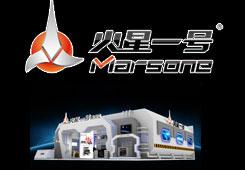 广州展:火星一号锋芒毕露,未来科技引领潮流