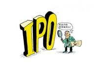 二度冲击IPO,欧派能成功么? (381播放)
