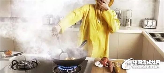 浙派集成灶,让你爱上厨房的感觉