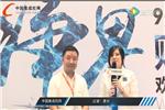爱尔卡营销副总黄启顺:爱尔卡成就净界,颠覆历史! (680播放)