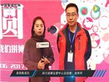 圣鸽四川成都运营中心总经理吴传列:机会永远是给有准备的人准备的