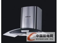 亿田欧式油烟机CXW-228-V58-3