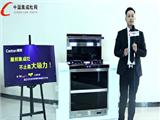 中国集成灶网测评视频:潮邦集成灶i8