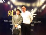 """力巨人集成灶2017""""开年大戏""""招商会--签约高潮"""