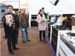 【北京展】法瑞2017年度首秀,带你体验新厨房时代!——展会现场
