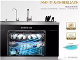亿田集成水槽洗碗机:让我为你洗一辈子碗