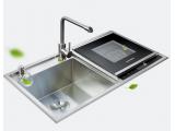 帝沛水槽洗碗机D-SXWJ-1