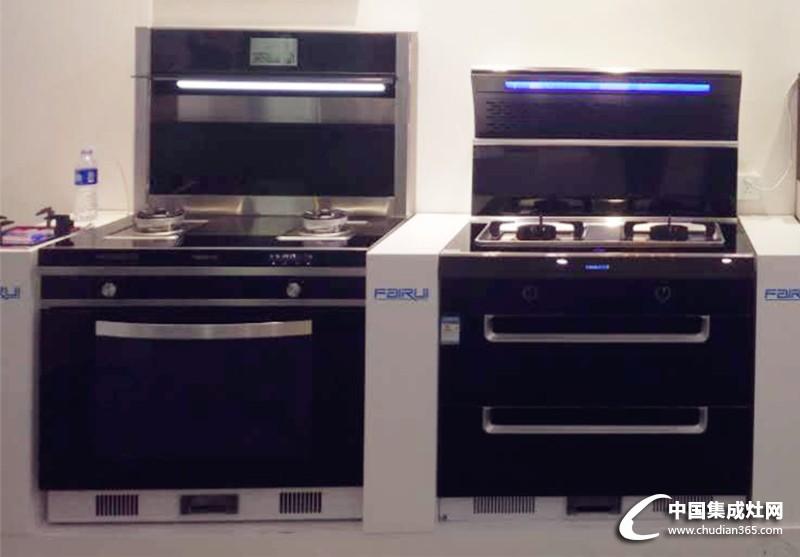 【上海厨卫展】你的厨房法瑞做主!不要云雾只要清风——展会新品