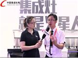 【广展专访】火星人招商部部长徐巍:深挖市场,推着行业不断向前走