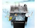 亿田水槽洗碗机