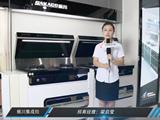 中国集成灶网测评视频:板川集成灶逸动