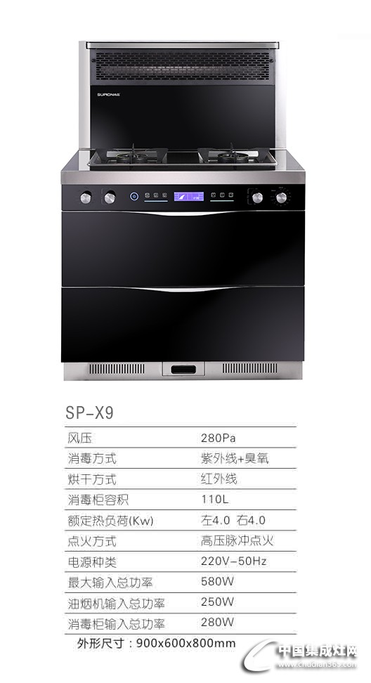 SP-X9 (2)