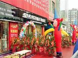 四川荣县板川集成灶专卖店正式开业,人气爆棚!