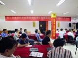 厨壹堂高永升:启动品牌寻英计划,推动品牌跨越式发展
