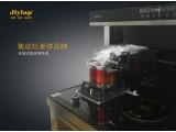 金利集成灶:一篇文章告诉你,厨房为什么需要集成灶