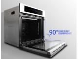 帅沃家用电烤箱台式嵌入式两用纯电烤炉多功能烘焙60L大容量