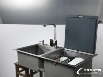 森歌集成灶洗碗机,解放双手安心电视全靠它