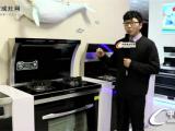 中国集成灶网测评视频:法瑞集成灶霸王鲸 (1544播放)
