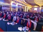 2018年普森集成灶精英代理商营销峰会——会议现场