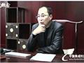 上派董事长俞锋:飞速突破的前行者 (549播放)