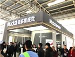 【北京展】甜蜜暴击,料理小白的福星——美多B8-ZK蒸烤集成灶来了!——展馆赏析