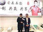 【北京展】源于色,忠于品丨普森悦盛JJZ-ZX蒸箱款,给三月的北京不一样的爱——展会花絮