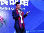 """""""王者共耀,赢在板川""""2018板川全国经销商峰会——领导致辞"""