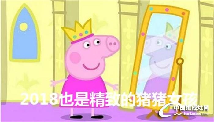 猪猪失眠图片可爱