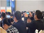 """""""建系统,创模式""""2018年美多电器营销年会——会议现场"""