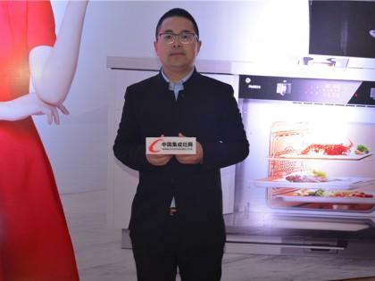 美多营销副总王炜先生接受中国集成灶网记者采访
