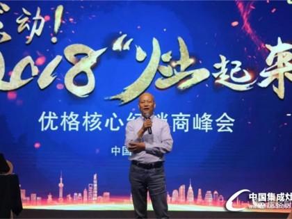 卡森集团董事长朱张金先生