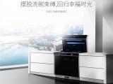 亿田S7洗碗机,让你不再为洗碗问题而发愁