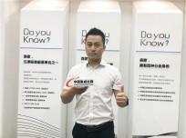 【上海展专访】森歌市场部部长费徐龙:阔步向前,让品牌无处不在