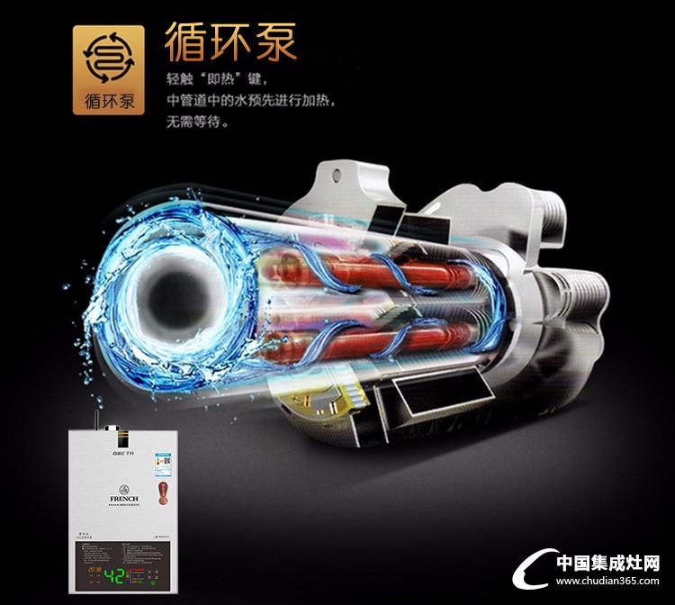 千科XH1热水器_05