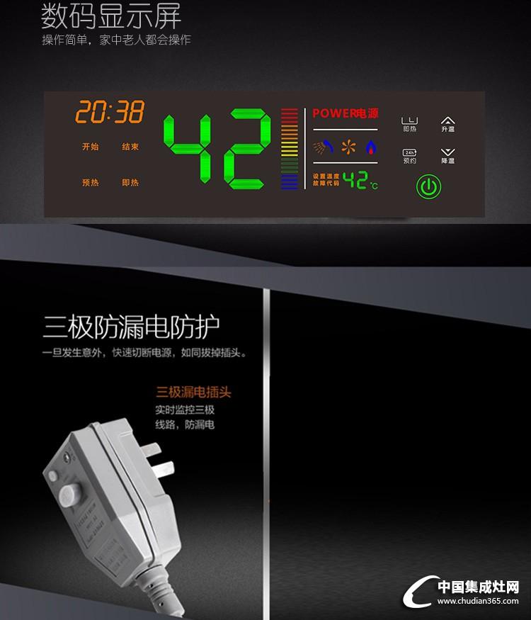 千科XH1热水器_17
