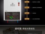 千科QK-XH1热水器